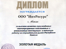 diplom_3-1