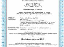 Сертификат соответствия классу сопротивления взлому RC2, ARH/37S