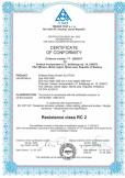 Сертификат соответствия классу сопротивления взлому RC2, AER44/S