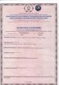 Сертификат на жалюзи алюминиевые