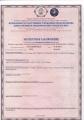 Сертификат на жалюзи деревянные