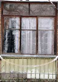 Ремонт балконов