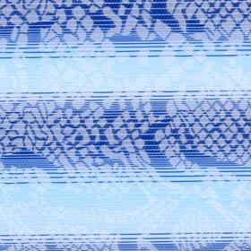 Согдиана 5302, синий 210см