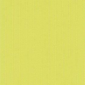 лайн II лимонный, 3210, 89мм