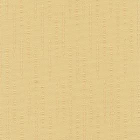 РЕЙН персиковый, 89мм 2802