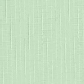 РЕЙН зеленый, 89мм 5501