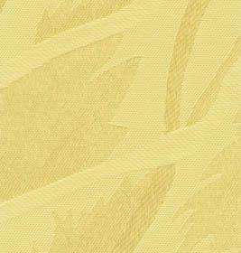 РИО желтый, 4210, 89мм